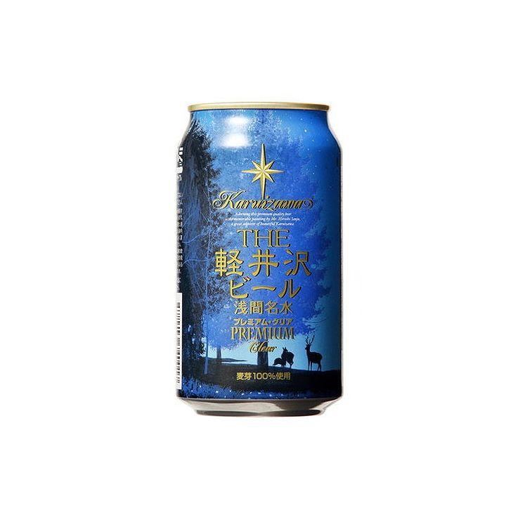 【まとめ買い】 軽井沢ブルワリー(株) THE軽井沢ビール プレミアムクリア 350ml x24個セット まとめ お酒 アルコール(代引不可)【送料無料】