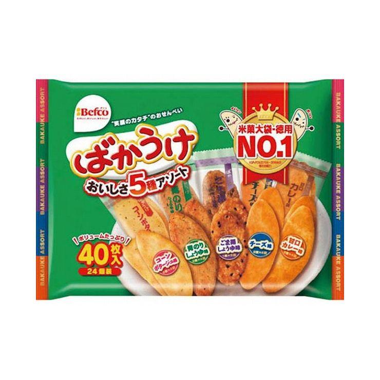 送料無料 期間限定お試し価格 記念日 まとめ買い 栗山米菓 ばかうけアソート 40枚 x10個セット まとめ 食品 セット セット販売 代引不可