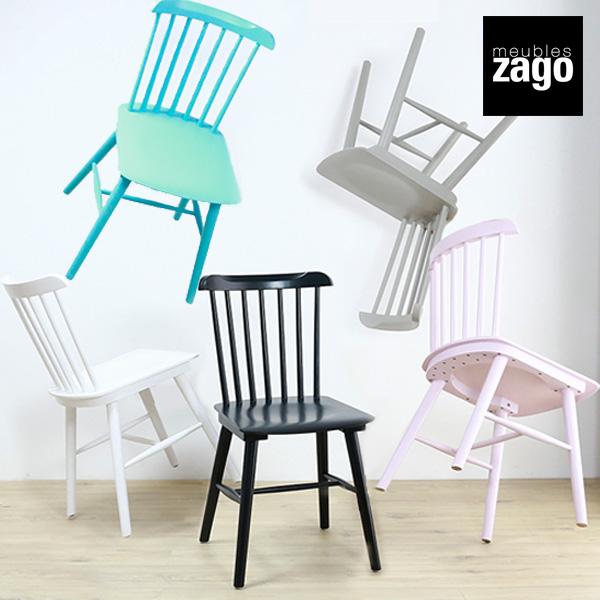 ZAGO ダイニングチェア L-C300 ダイニング リビングチェア チェア チェアー イス 椅子 おしゃれ Pro-Lining社(代引不可)【送料無料】