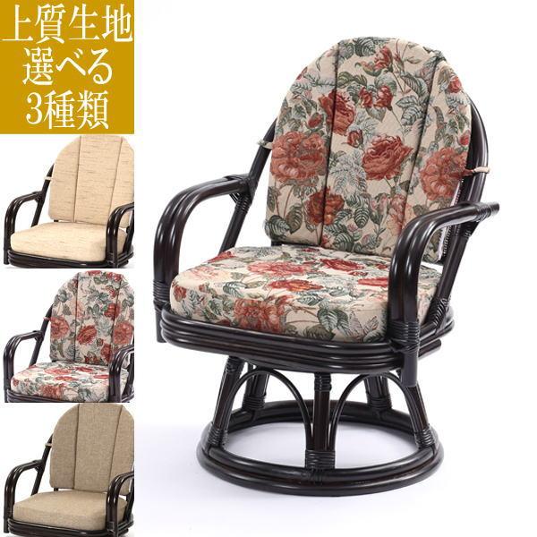 ラタン 回転座椅子ハイタイプ+座面&背もたれクッションセット(織り) CB(ダークブラウン) 籐 チェア 選べるクッション 和室 アジアン 和風(代引不可)【送料無料】