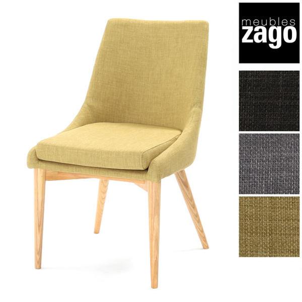 家具 インテリア ダイニングチェア 食卓椅子 イス いす 腰掛け 2脚セット 木製 食卓用 ダイニング クッション(代引不可)【送料無料】