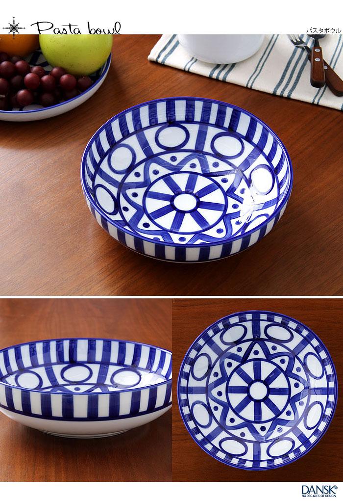Dansk Dinnerware bowls DANSK (Dansk)-Arabesque pasta Bowl  sc 1 st  Rakuten & rcmdse | Rakuten Global Market: Dansk Dinnerware bowls DANSK (Dansk ...