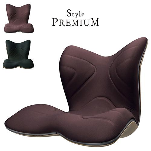 MTG スタイル プレミアム Style PREMIUM BS-PR2004F 2色 1年保証付【送料無料】