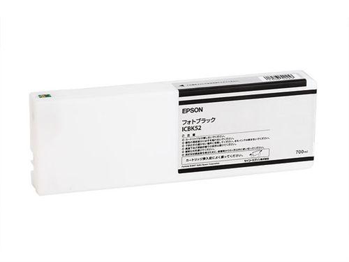 【在庫処分大特価!!】 エプソン インクカートリッジ(ブラック) ICBK52(き)インクカートリッジ(ブラック) エプソン ICBK52(き), キンチョウ:751e1a9c --- kventurepartners.sakura.ne.jp