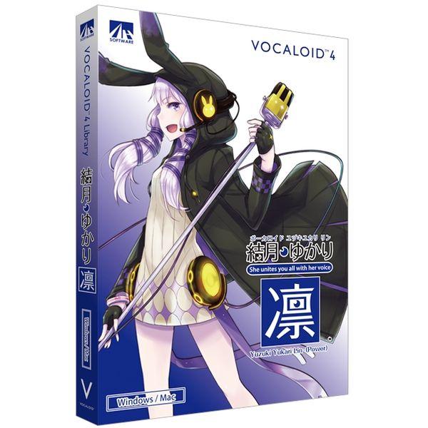 AHS VOCALOID4 結月ゆかり 凛 SAHS-40945(代引不可)