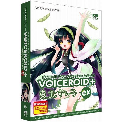 AHS VOICEROID+ 東北ずん子 EX SAHS-40935(代引不可)