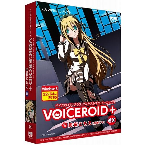 AHS VOICEROID+ 民安ともえ EX SAHS-40929(代引不可)