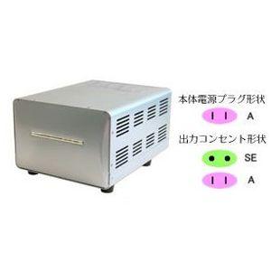 カシムラ 海外国内用型変圧器220-240V/3000VA NTI-119(代引不可)