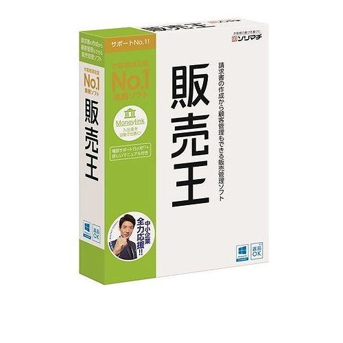 ソリマチ 販売王19 消費税改正対応版(代引不可)