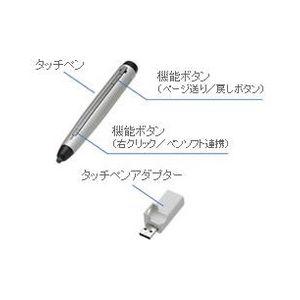 シャープ PN-L703/L603用タッチペン PN-ZL01(代引不可)