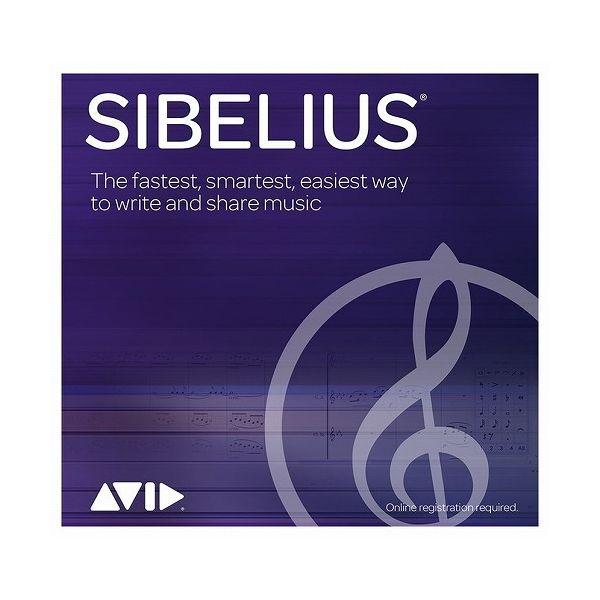 アビッドテクノロジー Sibelius 価格改定版 BTSBSBH112(代引不可)