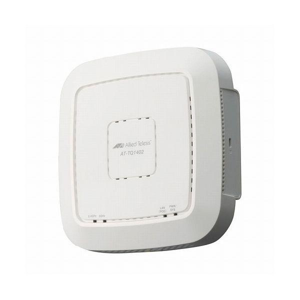 アライドテレシス AT-TQ1402-T7アカデミック[IEEE802.11a b g n ac対応 無線LANアクセスポイント、10 100 1000BASE-Tx1] 4053RT7()