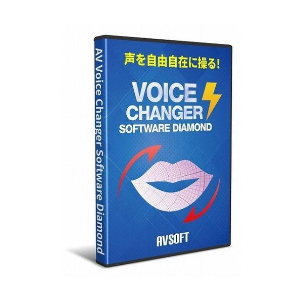 ライフボート AV Voice Changer Software Diamond(代引不可)