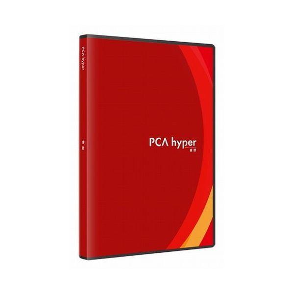 ピーシーエー PCA会計hyper API Edition with SQL(Fulluse) 10CAL PKAIHYPAPIFU10C(代引不可)