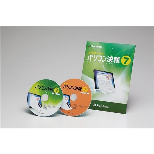 シヤチハタ パソコン決裁7 Business TFD-7(代引不可)
