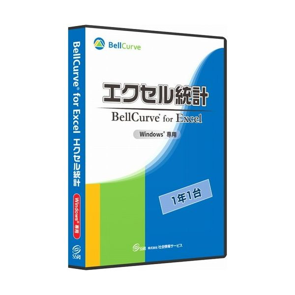 社会情報サービス エクセル統計 通常版1年1台 社会情報サービス エクセル統計 通常版1年1台(代引不可)