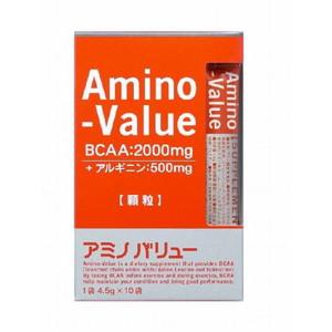 大塚製薬 アミノバリュー サプリメントスタイル 4.5g×10袋×20(5箱×4) (代引き不可)【S1】