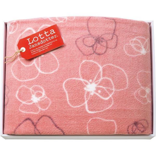 ロッタ ウール混綿毛布(毛羽部分) ピンク 寝装品 毛布 綿毛布 LJ-15001(代引不可)【送料無料】