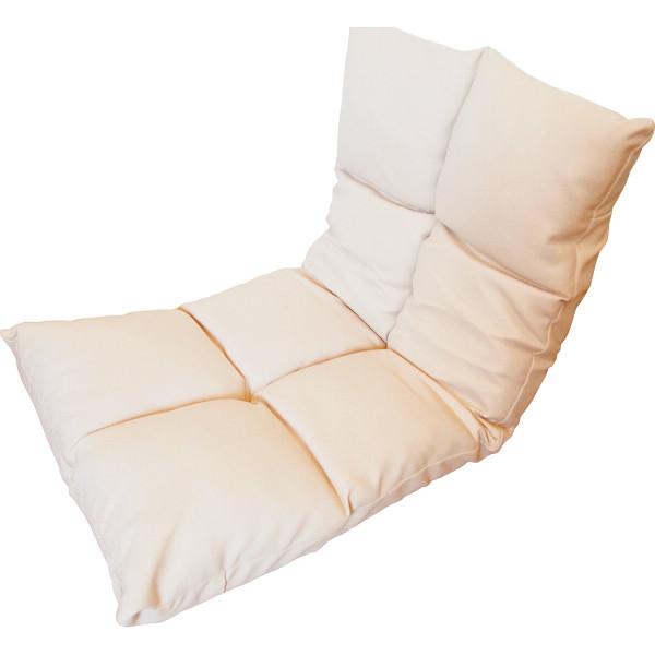 高反発フリーリクライニング座椅子 アイボリー 木製品 家具 ソファ 座椅子 肘なし座椅子 KPGCR-168IV(代引不可)【送料無料】