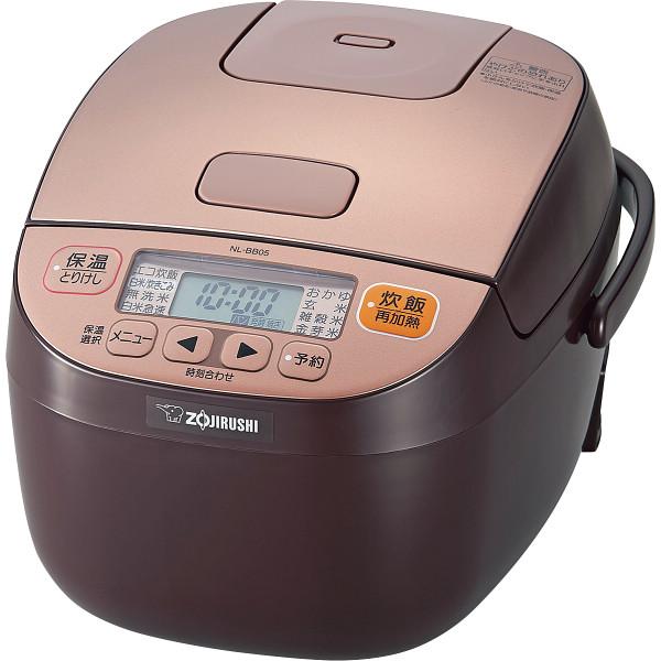 象印 マイコン炊飯ジャー(3合) カッパーブラウン 極め炊き 電化製品 電化製品調理機器 炊飯器 NL-BB05-TM(代引不可)【送料無料】