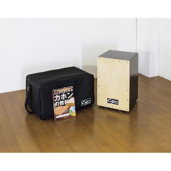 カホン バッグ 教則本3点セット 木製品 家具 木製箱製品 TCA-1(cajon-set)(代引不可)【送料無料】