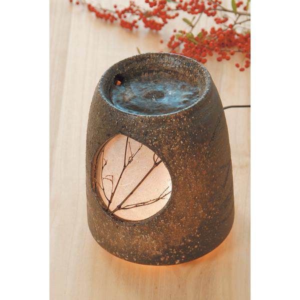 信楽焼 ゆらら 灯りつくばい 和陶器 G5-0301(代引不可)【送料無料】