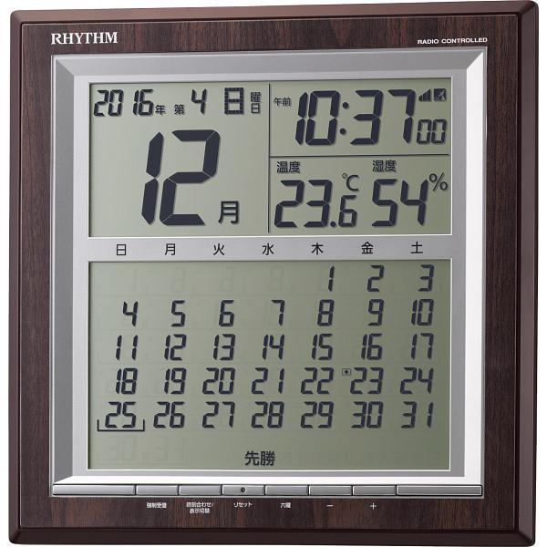 リズム マンスリーカレンダー付電波時計(掛置兼用) 8RZ178SR23(代引不可)
