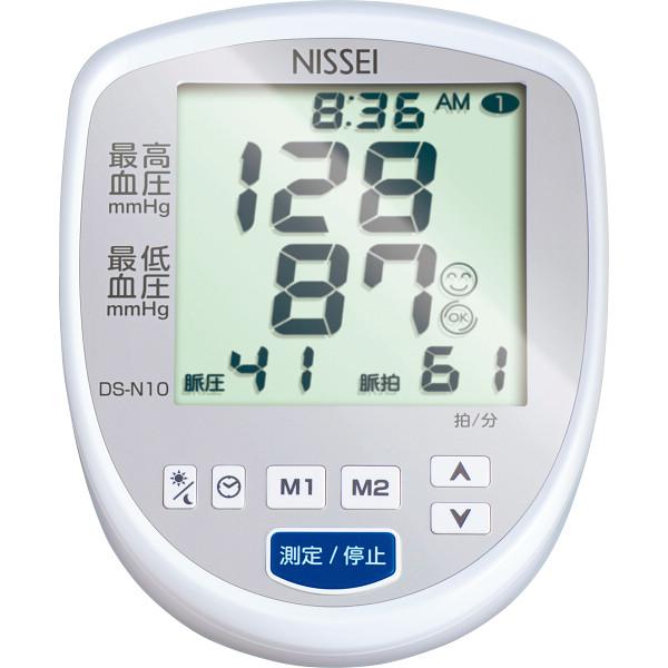 日本精密測器 上腕式デジタル血圧計 DS-N10 健康機器 血圧計 上腕式血圧計(代引不可)【送料無料】