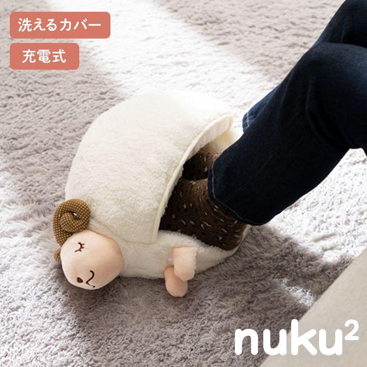 寒い室内、足の冷え対策に!おすすめのアイテムはどれ?