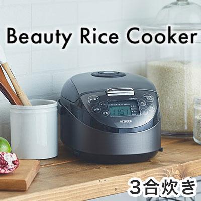 タイガー魔法瓶 IH炊飯器 炊きたて 3合 JPF-N550 K ブラック 炊飯ジャー【送料無料】