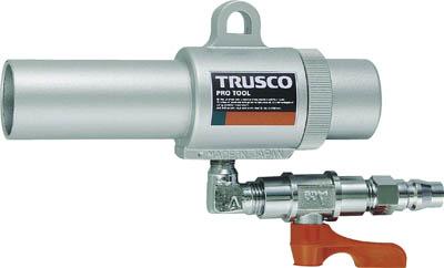 TRUSCO エアガン コック付 L型 最小内径11mm【MAG-11LV】(空圧工具・エアガン)