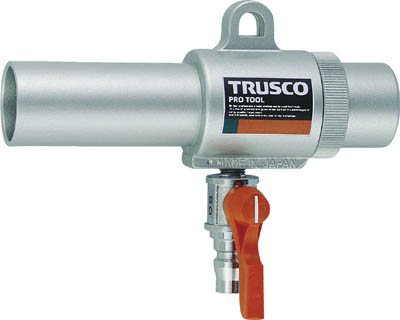 TRUSCO エアガン コック付 S型 最小内径22mm【MAG-22SV】(空圧工具・エアガン)
