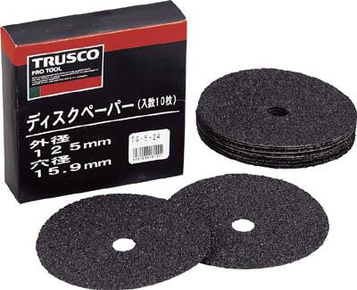 TRUSCO ディスクペーパー5型 SEAL限定商品 Φ125X15.9 #16 TG5-16 ディスクペーパー 10枚入 人気海外一番 研削研磨用品