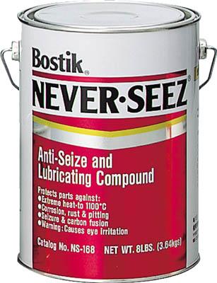 ネバーシーズ 標準グレード 3.64KG缶【NS-168】(化学製品・焼付防止潤滑剤)