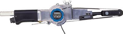 ベッセル エアーベルトサンダーGTBS20【GT-BS20】(空圧工具・エアベルトサンダー)