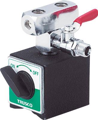 TRUSCO マグネットベースクーラント 2軸用 ノズルなし【TMBC-2】(ツーリング・治工具・冷却装置)