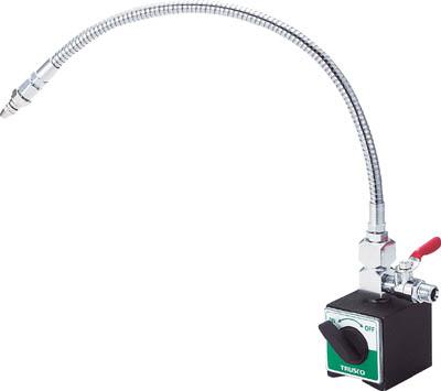 TRUSCO マグネットベースクーラント 1軸用 ノズル400mm【TMBC-1-R400】(ツーリング・治工具・冷却装置)