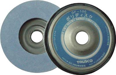 TRUSCO ポリディスク Φ100X10X16 艶出し研磨用 5個入【GF100】(研削研磨用品・ウレタンディスク)