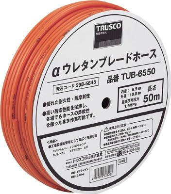 TRUSCO αウレタンブレードホース 6.5X10mm 100m ドラム巻【TUB-65100】(流体継手・チューブ・エアチューブ・ホース)