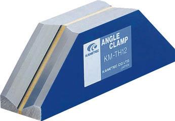 カネテック アングルクランプ KMTH12A