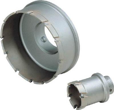 ボッシュ 深穴ホールソー カッター120mm PFH120C