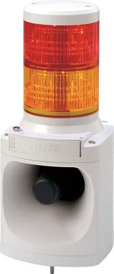 パトライト LED積層信号灯付キ電子音報知器 LKEH210FARY