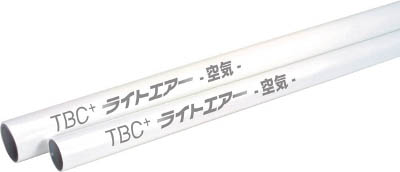 TBC ライトエアー エアー配管用アルミ三層管 3M (7本組) SLC203M7