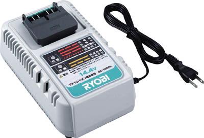 リョービ 充電アダプター【BC-1400L】(電動工具・油圧工具・インパクトレンチ)