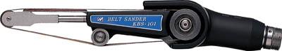 ナカニシ ファイバーベルトサンダーアタッチメント【KBS-101】(電動工具・油圧工具・マイクログラインダー)