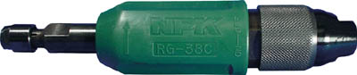 NPK ダイグラインダ グリップタイプ 軸付砥石用 15303【RG-38CA】(空圧工具・エアグラインダー)