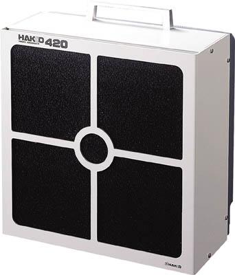 白光 ハッコー420 100V 平型プラグ【420-1】(はんだ・静電気対策用品・はんだ用品)
