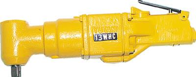 油谷 インパクトレンチコーナー型【13WHCL】(空圧工具・エアインパクトレンチ)(代引不可)