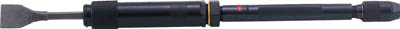 NPK ニューケレン パイプ長さ250mm 30306【NNK-250】(空圧工具・エアハンマー)
