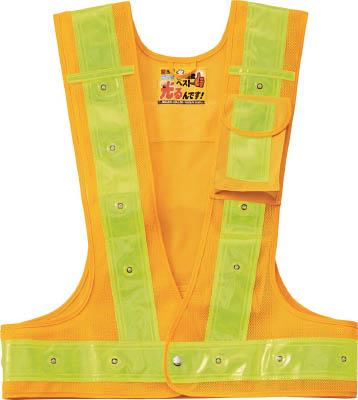 緑十字 多機能LED安全ベスト 黄/赤発光/黄反射 フリーサイズ メッシュ生地 238101